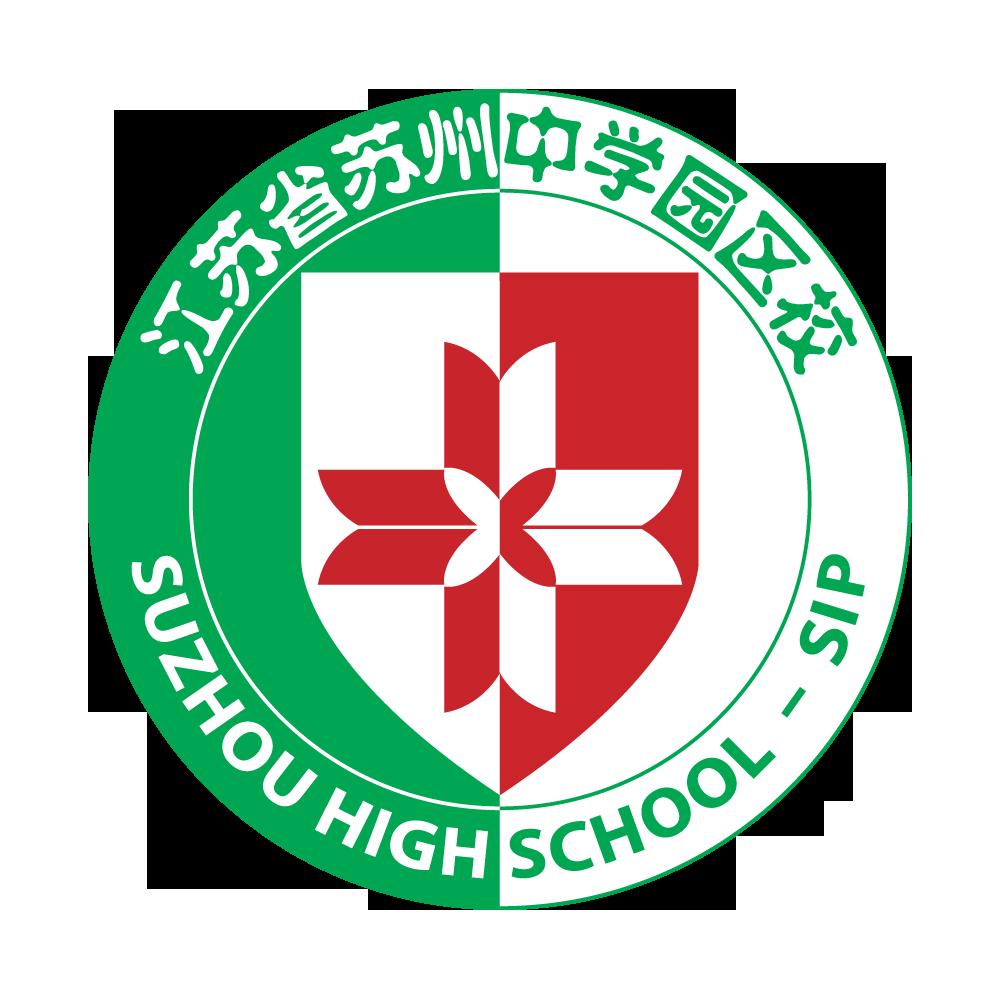 2020年江苏苏州中考物理真题(答案)